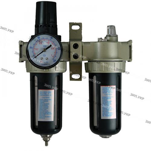 Фильтр влагоотделитель для компрессора с редуктором и лубрикатором SFC-200