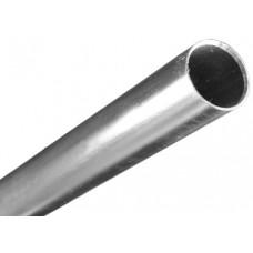 Штанга бензокосы диаметр 26мм с втулками длина 1500мм